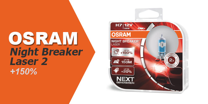 Osram Night Breaker Laser 2