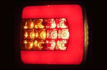 Nov� LED sdru�en� lampy