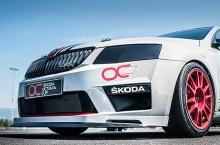 Spoilery Octavia III RS CUP