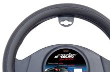 Potah pro sportovní volanty