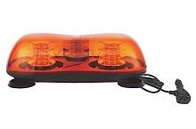 Nové oranžové LED rampy