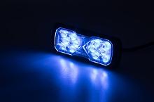 Nová LED výstražná světla