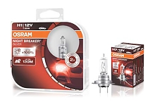 Osram Night Breaker Silver