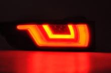 LED světla Range Rover Evoque