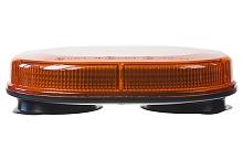 LED světelné rampy