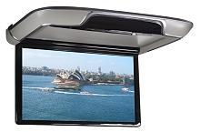 """Stropní LCD monitor 15,6"""""""