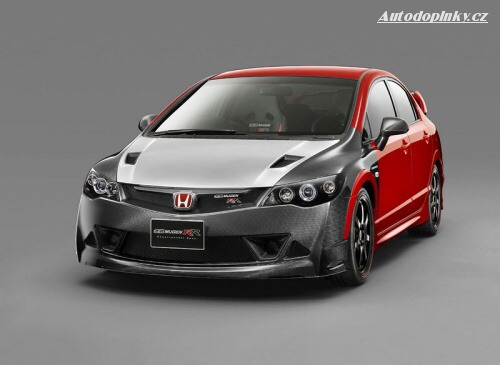 Civic Type-RR Experimental